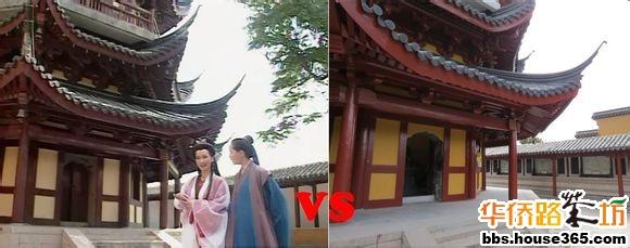 新白娘子传奇中雷峰塔居然在南京