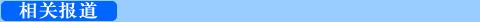 高科荣境二期小高层鸟瞰图