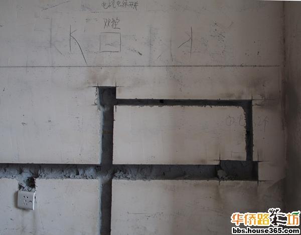 木工和石膏线条施工结束))