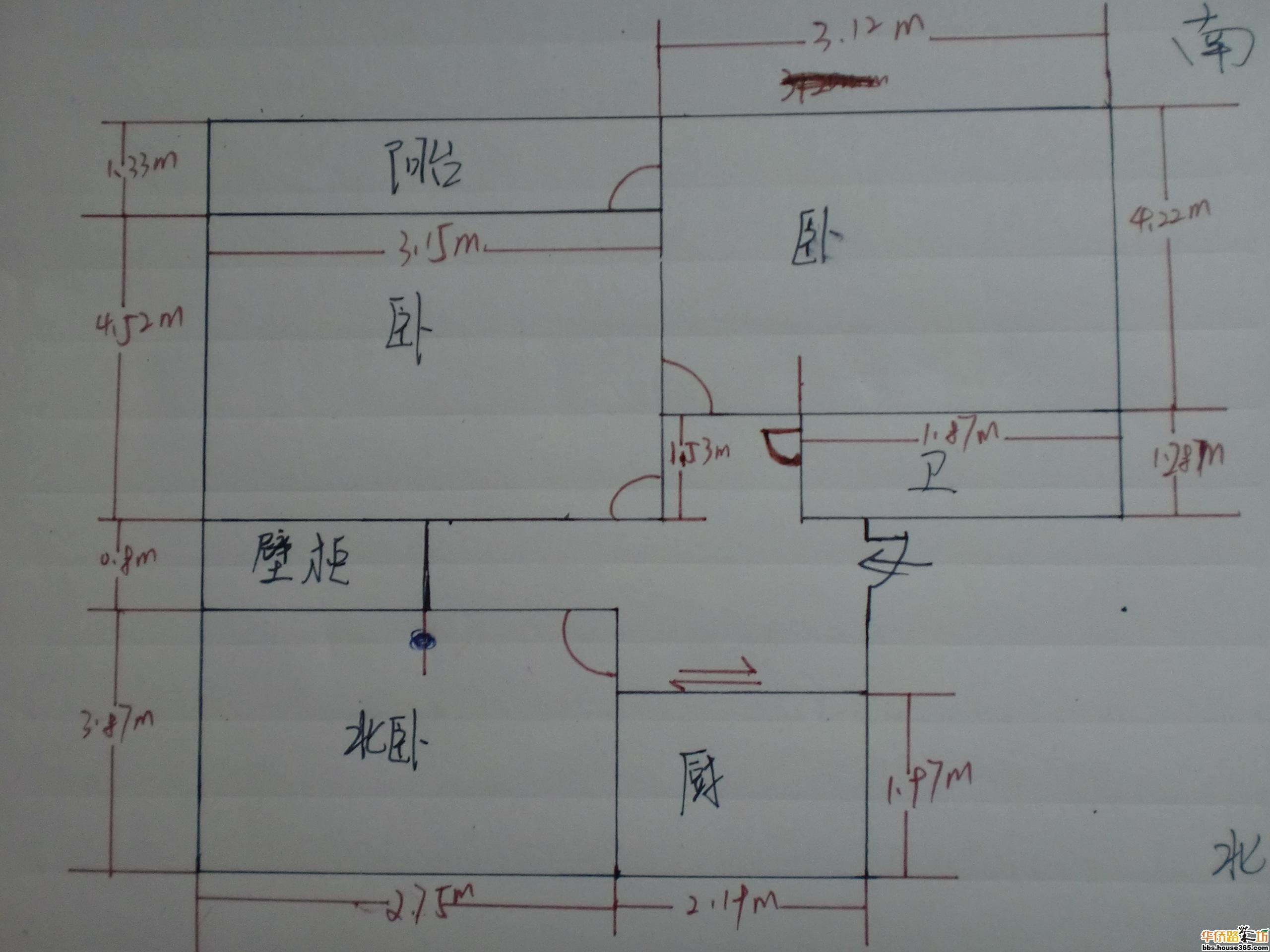 我房子平面图