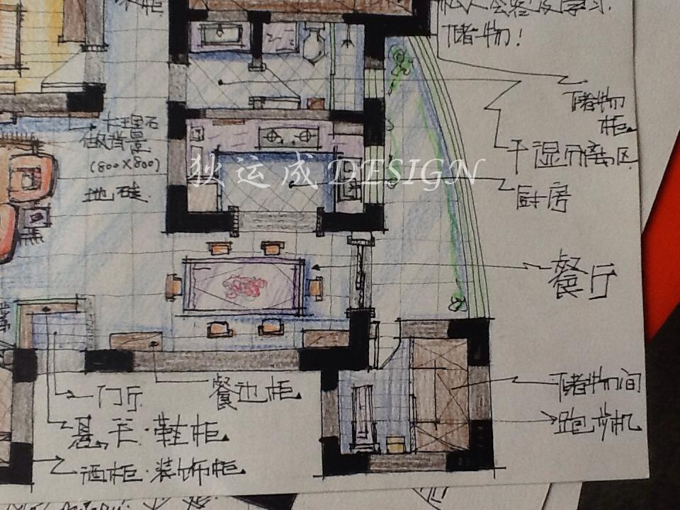 年前订年后 小户型设计的要点  五室两厅两卫的房子,既要做到饮食起居