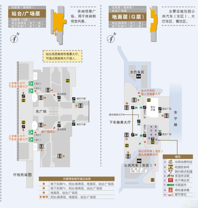 杭州东站枢纽 城东新城最新规划图公布,城东
