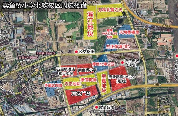 2013最新杭州学区划分大全图片