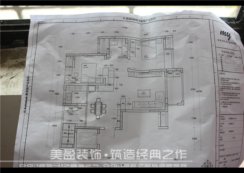 中国铁建江佑铂庭在线工地 美盈装饰