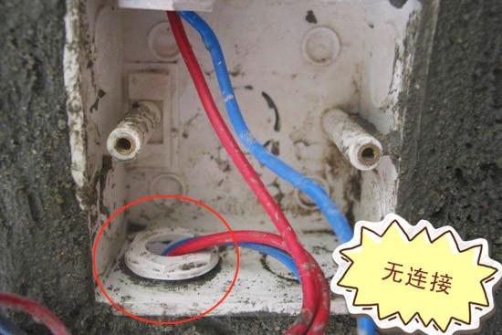 接线盒与线管无配件连接