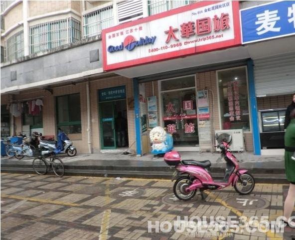 位于康泰街与厂圩路交界处,江苏省第二中医院斜对面.