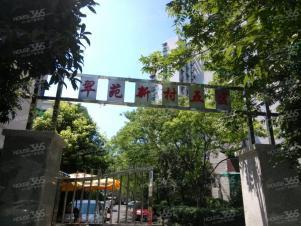 翠苑五区实景图