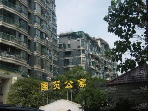 新都会国贸公寓,合肥新都会国贸公寓二手房租房