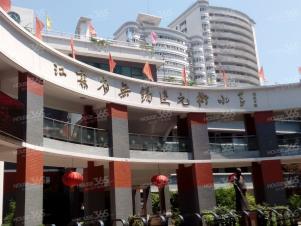 禾嘉国际酒店式公寓1室1厅1卫53平米整租精装