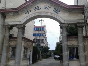 中苑公寓,常州中苑公寓二手房租房