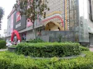 华城国际,西安华城国际二手房租房