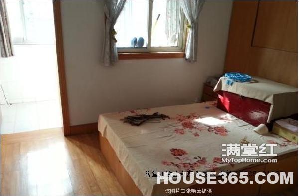 南京房屋出租信息