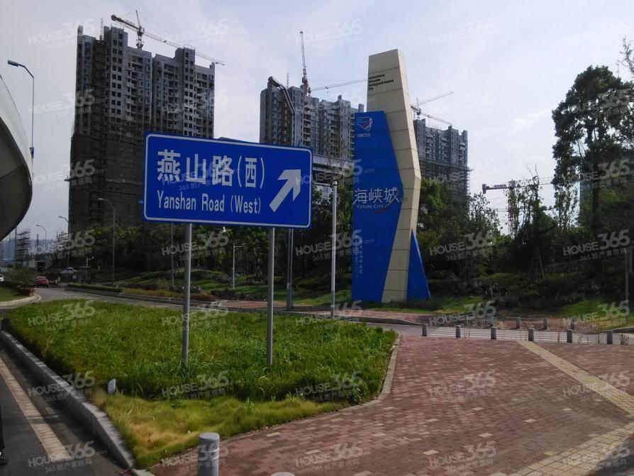 海峡城玉玺湾3室2厅2卫120.37平方产权房豪华装