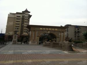 苏宁璞邸,南京苏宁璞邸二手房租房
