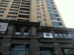 长江国际二期雅园,无锡长江国际二期雅园二手房租房