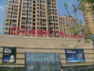 红星国际广场,无锡红星国际广场二手房租房