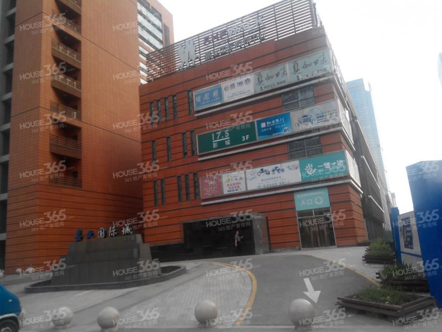 嘉业国际壹号公馆1室1厅1卫73平方产权房豪华装