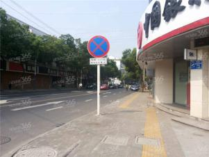 翠竹新村实景图