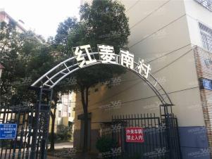 红菱南村,常州红菱南村二手房租房