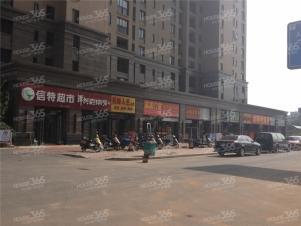 武进吾悦广场实景图