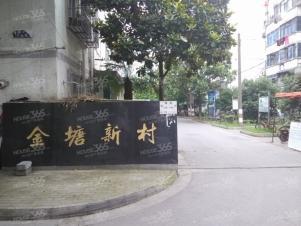 金塘新村,苏州金塘新村二手房租房