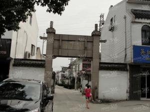 金耀新村,苏州金耀新村二手房租房