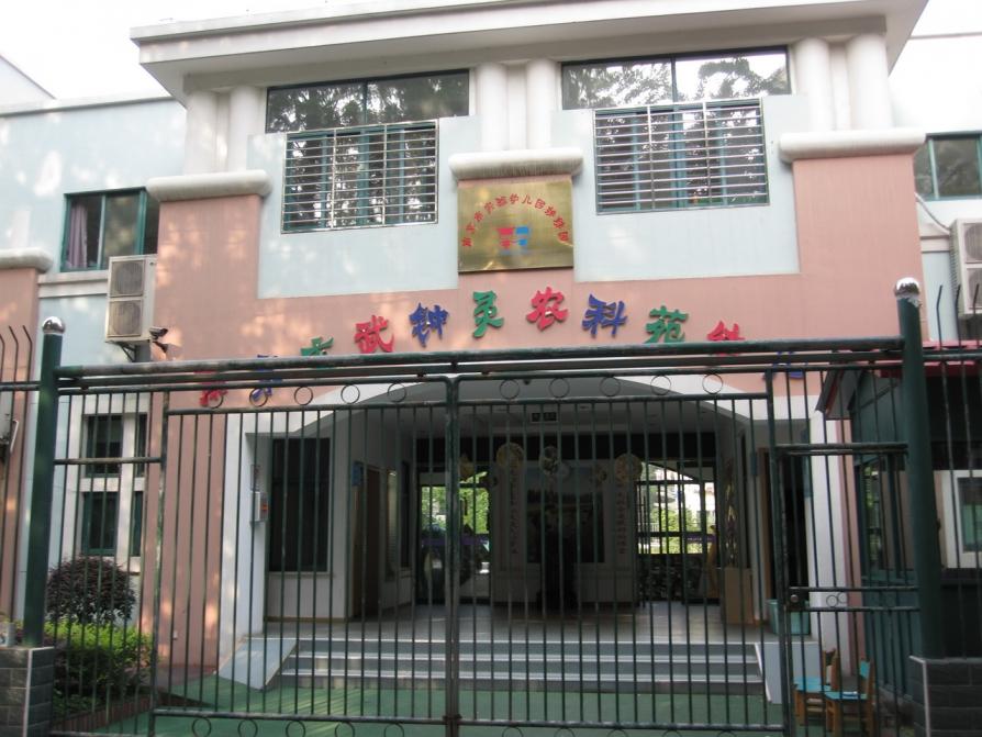 农科院3室1厅1卫20平米合租简装