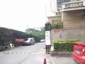 泰南苑,苏州泰南苑二手房租房