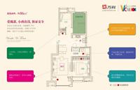 万科VC小镇2+1房两厅一厨一卫 86平米