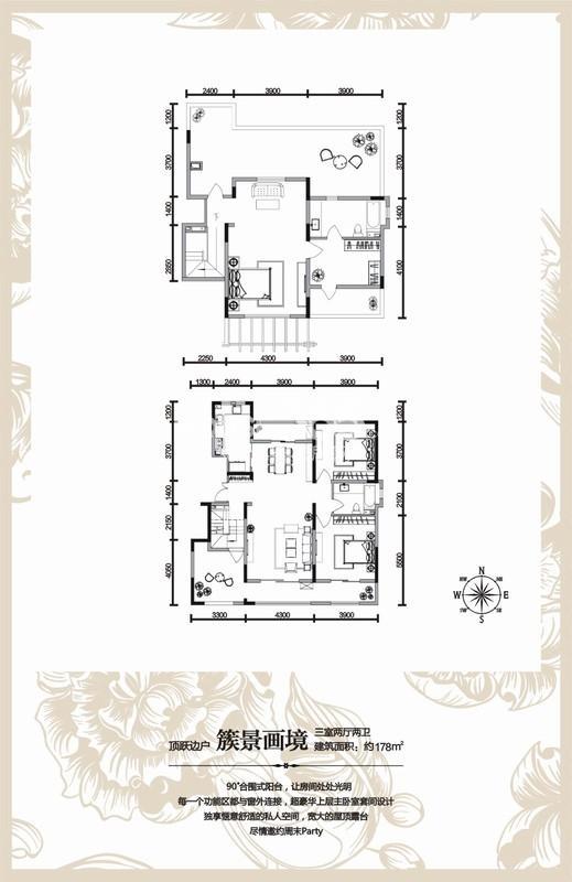 华远海蓝城顶跃三室两厅一厨两卫 178㎡