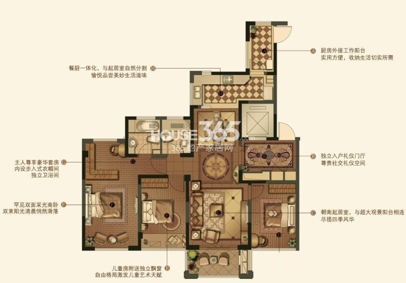 山湖湾一期高层标准层128㎡户型3室2厅1卫1厨 128.00㎡