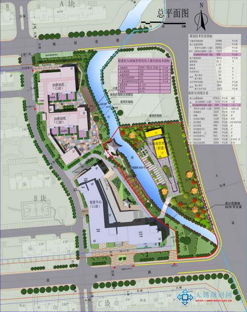 仙河苑四期征地拆迁安置房(街头绿地及管理用房)规划