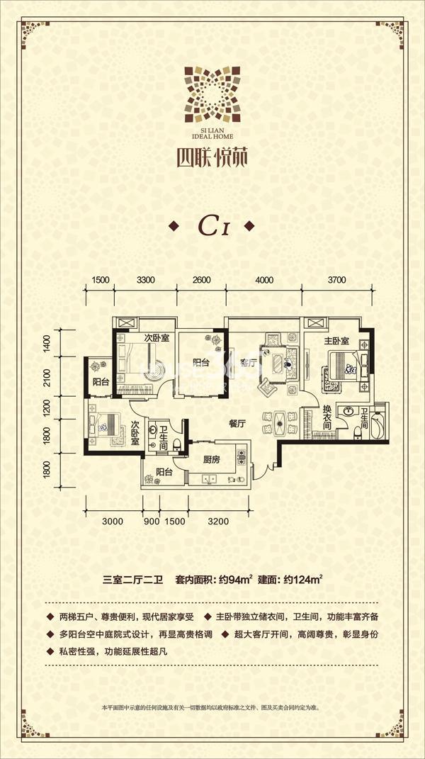 电建澋悦苑设计图