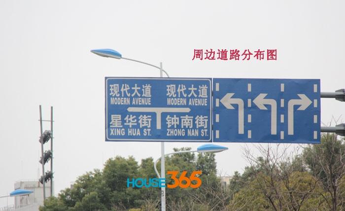 雅戈尔太阳城缘邑附近交错街道
