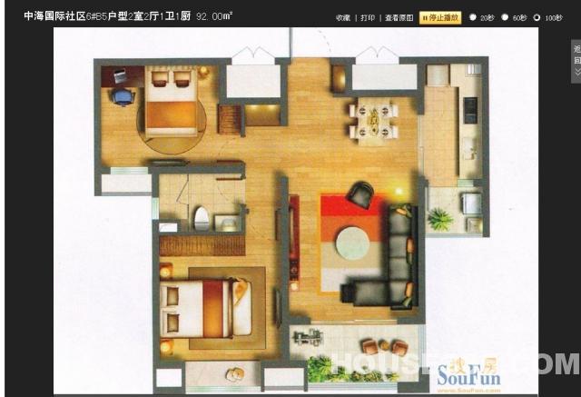 中海国际社区长岛湾小区高层最好2房