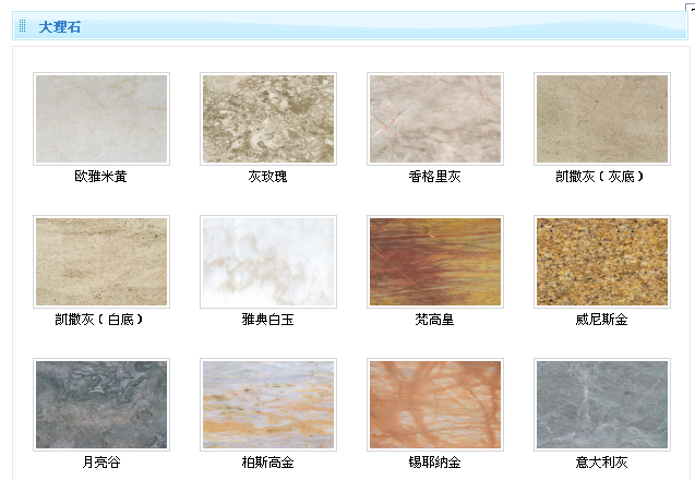 地砖板贴图素材白色