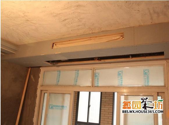 木工吊顶-过道菱形造型 回光 叠层