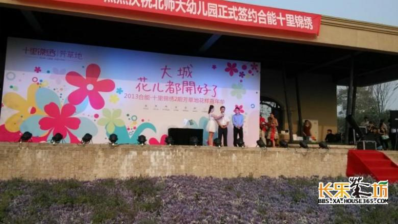 热烈庆祝北师大幼儿园正式签约合能十里锦绣